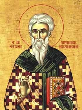 Sfantul Sofronie, patriarhul Ierusalimului (Pomenirea mortilor)