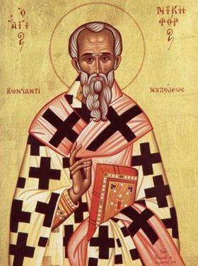 Aducerea moastelor Sfantului Nichifor, patriarhul Constantinopolului