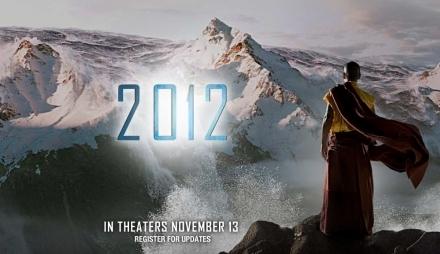 2012 - Sfarsitul lumii ?!