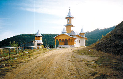 Manastirea Magura, Jina