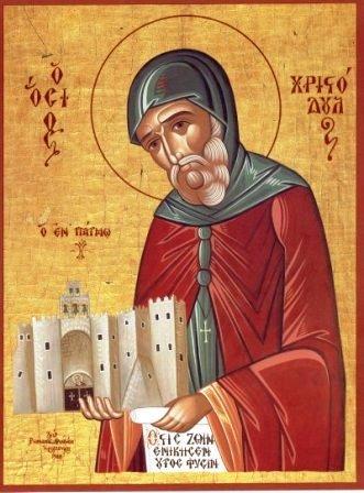 Preacuviosul Hristodul, cel din Ptmos