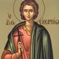 Sfantul Mucenic Evcarpion