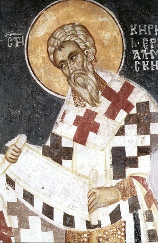 Sfantul Chiril al Ierusalimului (Pomenirea mortilor)