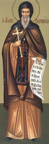 Sfantul Serapion din Sidon