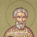Sfantului Mucenic Vasile