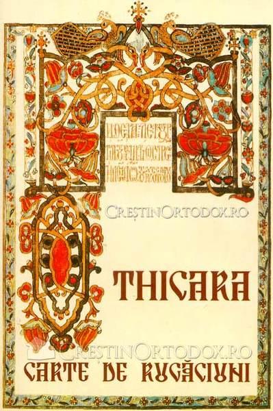 Thicara