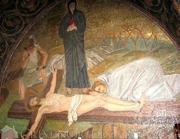 Biserica Sfantului Mormant - Mozaic