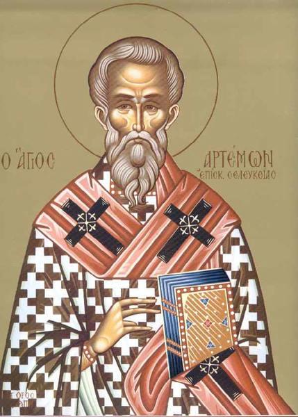 Sfantul Mucenic Artemon