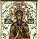 Sfanta Anastasia