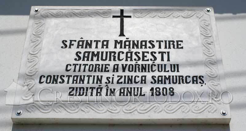 Manastirea Ciorogarla - Pisania