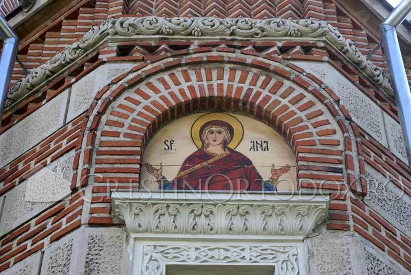 Manastirea Ciorogarla - Sfanta Ana