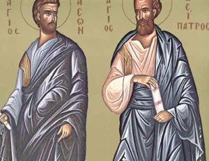 Duminica Floriilor; Sfintii Apostoli Iason si Sosipatru; (Denie)