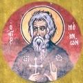 Sfantul Memnon