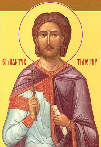Sfantul Mucenic Timotei