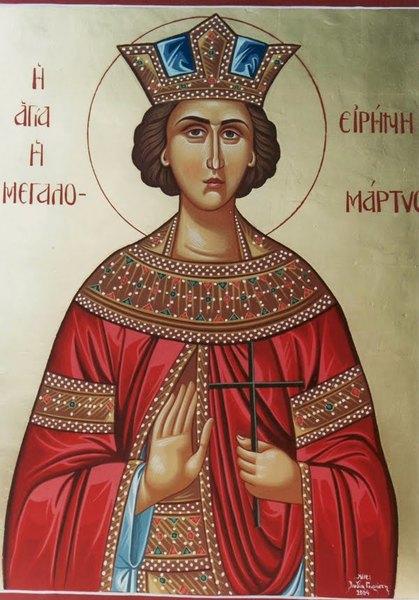 Icoana Sfintei Irina