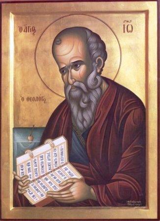 Sfantul Apostol si Evanghelist loan