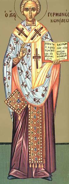 Sfantul Gherman, Patriarhul Constantinopolului