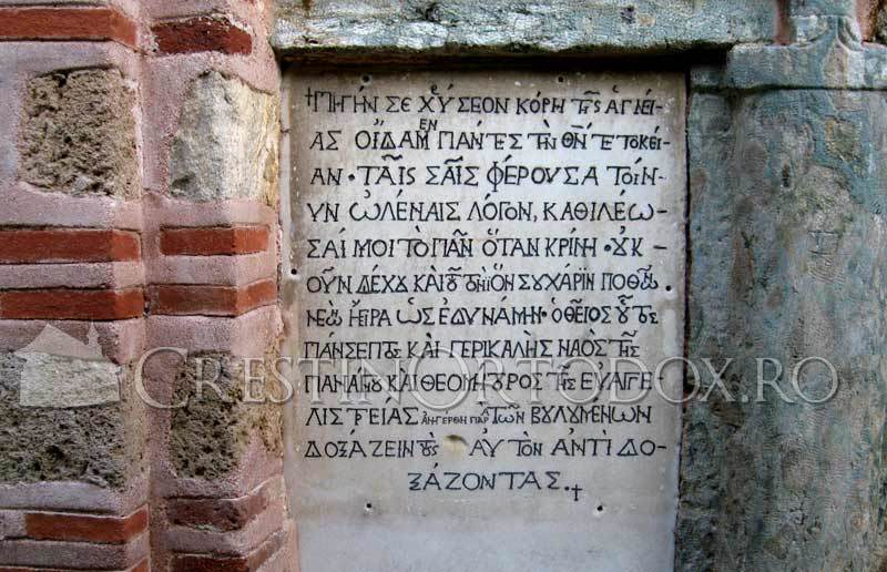 Manastirea Filoteu - Pisania