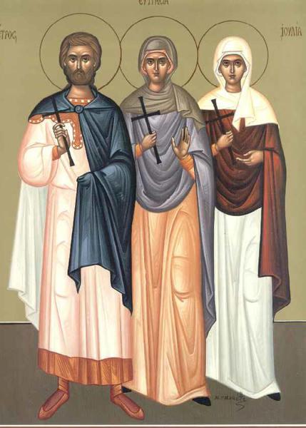 Sfantul Mucenic Petru;Sfanta Eufrasia; Sfanta Iulia;