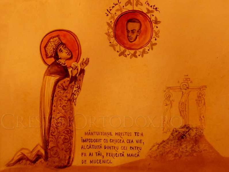 Sfanta Maria Brancoveanu - mama de martiri