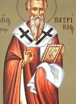 Sfantul Mucenic Patrichie, episcopul Prusei