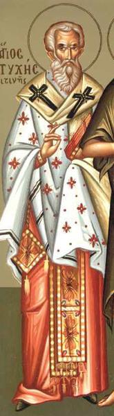 Sfantul Eutihie