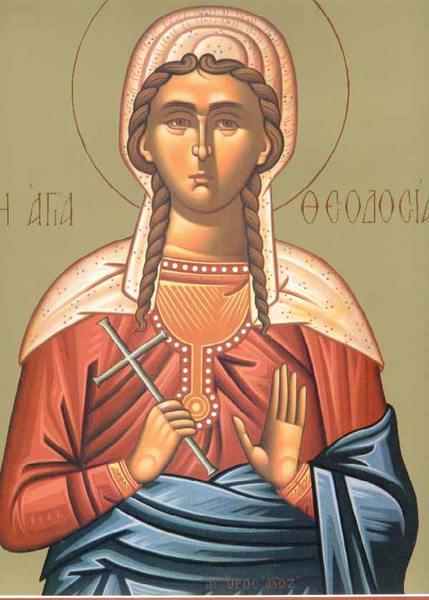 Sfanta Teodosia, fecioara