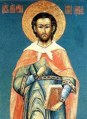 Odovania Injumatatirii praznicului; Sfantul Iustin Martirul si Filosoful