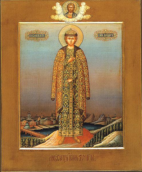 Sfantul Teodor Iaroslav Ducas