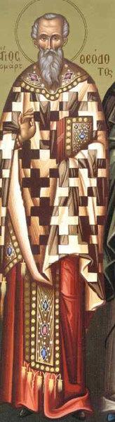 Sfantul Mucenic Teodot