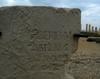 Inscriptia lui Pilat