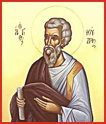 Pogorarea Sfantului Duh (Cincizecimea sau Rusaliile); Sfantul Apostol Iuda