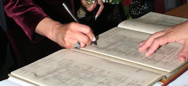 Cununia si casatoria civila
