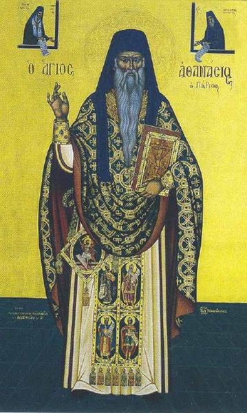 Sfantul Atanasie Pariotul