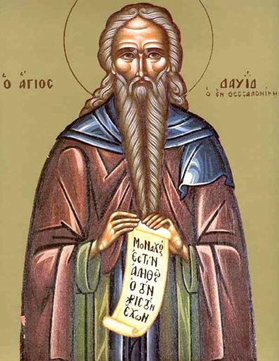 Sfantul David