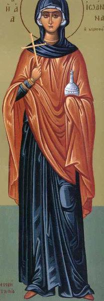 Sfanta Ioana Mironosita