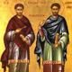 Sfintii Cosma si Damian
