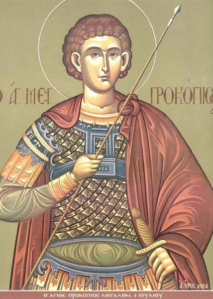 Sfantul Mucenic Procopie