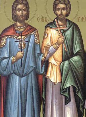 Cinstirea icoanei Maicii Domnului Prodromita; Sfintii Mucenici Proclu si Ilarie