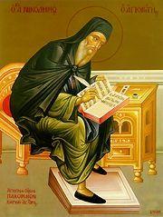 Sfantul Nicodim Aghioritul