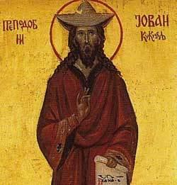 Sfantul Ioan Cucuzel - cantaretul de la Marea Lavra