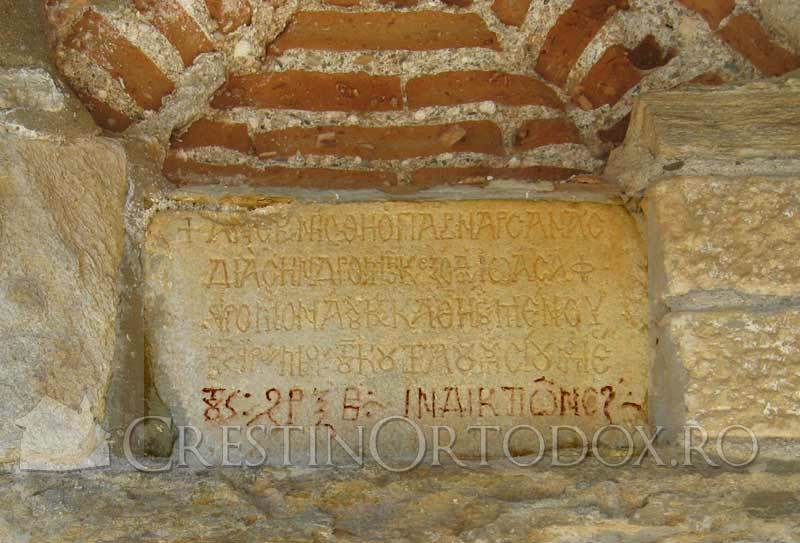Pisania unei biserici de Arsana