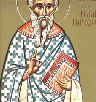 Sfantul Ermolae; Cuviosul Ioanichie cel Nou de la Muscel