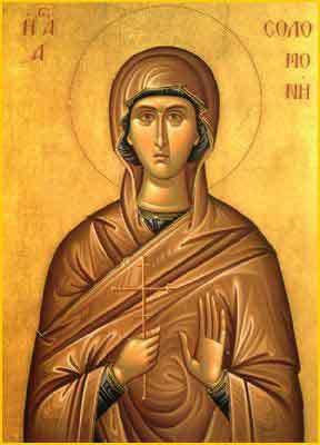 Sfanta Solomonia