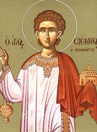 Aducerea moastelor Sfantului Arhidiacon Stefan