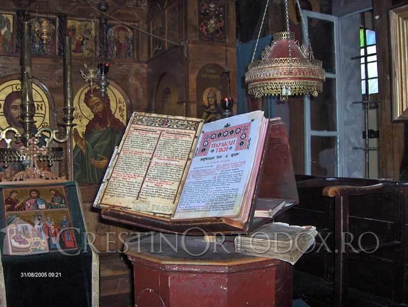 Manastirea Sfantul Gheorghe Hozevitul - Strana