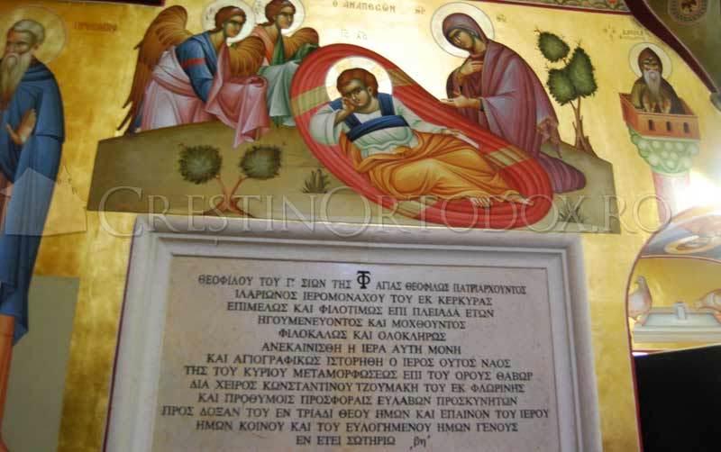Muntele Tabor - Somnul lui Iisus