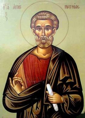Sfantul Apostol Matia