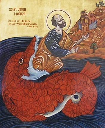 De la semnul lui Iona la Taina Botezului