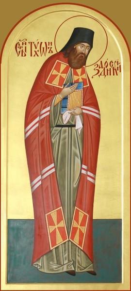 Sfantul Tihon de Zadonsk